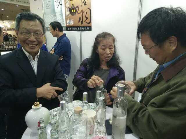 2017/11/21《新新聞》台灣精品茶酒品牌「賀木堂」於2017台北國際酒展潮出新品酒體驗