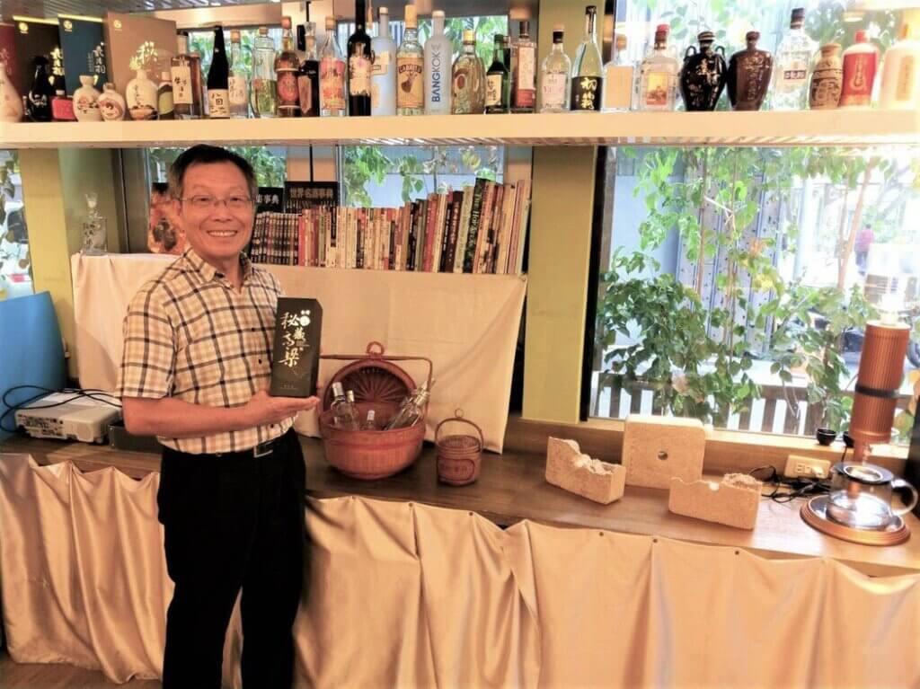 2020/09/28《經濟日報》賀木堂一手籌畫 台灣品酒文化館正式成立
