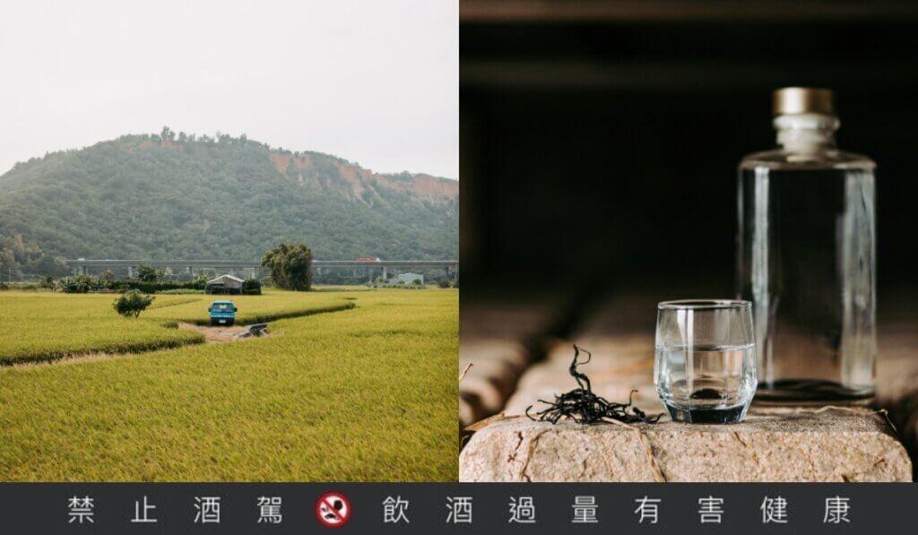 2020/12《GQ瀟灑地酒計畫》賀木堂:高年級釀酒師的茶酒夢