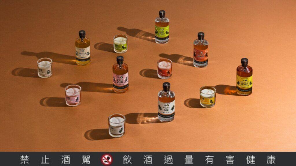 2020/12/23《GQ瀟灑地酒計畫》 工藝職人+永續+設計+品牌力,GQ全新台灣地酒計劃亮點全解析!