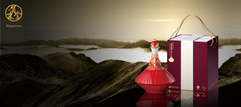 賀木堂最陸羽茶酒,賀木堂法藍瓷故宮冠蓋雲集台灣老茶酒,The Glorious Crown,Hometown Tea Liquor