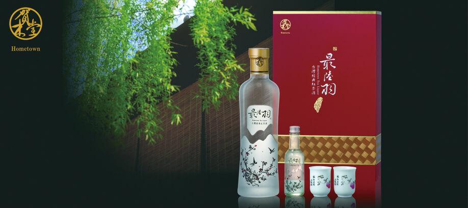 賀木堂最陸羽台灣經典紅茶酒禮盒,Hometown Classic Black Tea Liquor Gift Set