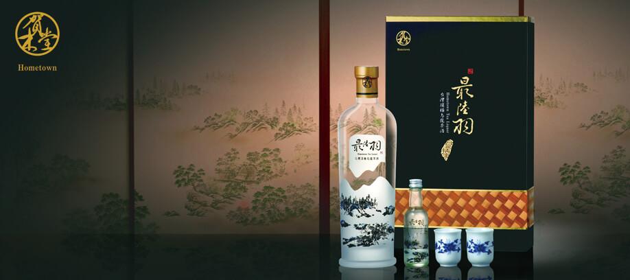 賀木堂最陸羽台灣頂極烏龍茶酒禮盒,Hometown Oolong Tea Liquor Gift Set