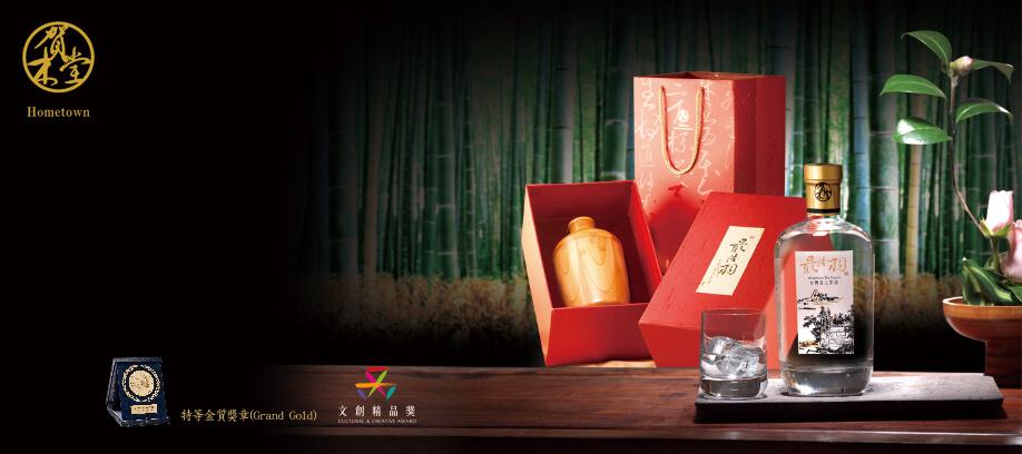 賀木堂最陸羽台灣美人茶酒孟宗竹,Hometown Pomfong Tea Liquor in Moso Bamboo Container