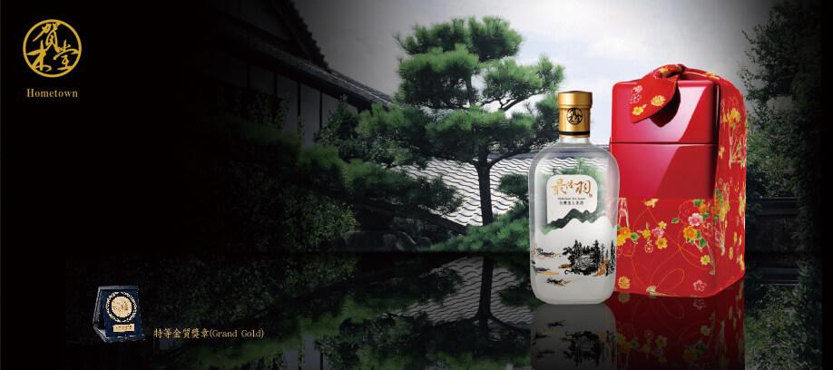 賀木堂最陸羽台灣美人茶酒漆器,Hometown Pomfong Tea Liquor in Lacquerware Container