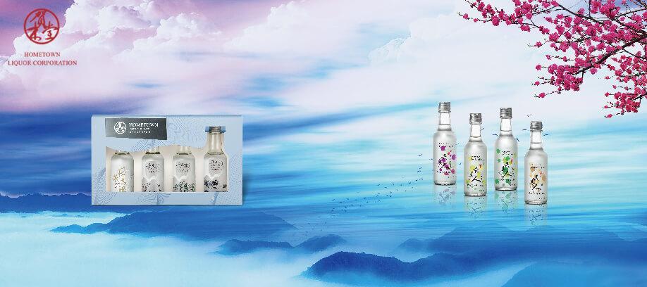 賀木堂組合酒系列,賀木堂茶酒50ml組合酒,賀木堂佳餚四寶組合酒,Hometown Series Set, Hometown Tea Liquor