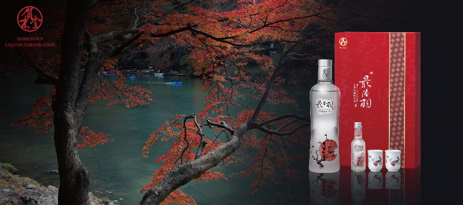 賀木堂最陸羽台灣紅韻紅茶酒,Hometown Taiwan Black Tea Liquor Gift Set