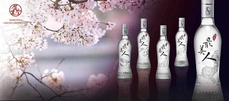 賀木堂最美人花果酒,玫瑰酒,薰衣草酒,香橙酒,梅子酒,肉桂酒,Hometown Taiwan Exquisite Beauty Liquor Series