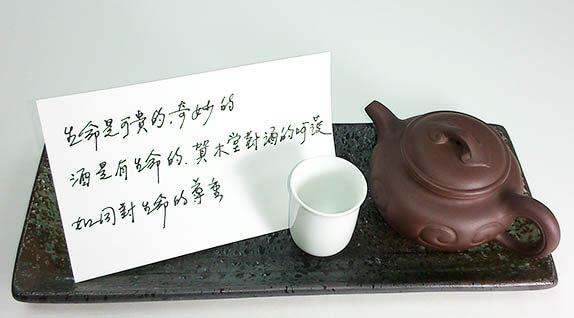 賀木堂品牌故事,華人經典酒款,賀木堂茶酒,Hometown_brand-06