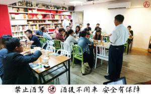 賀木堂,茶酒,花果酒,高粱酒,cooperate-1-2