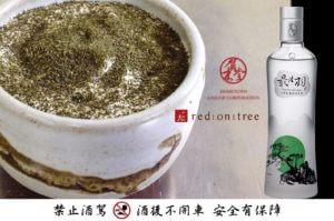 賀木堂,茶酒,花果酒,高粱酒,cooperate-6-1